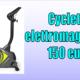 Cyclette Elettromagnetica, 16 Livelli di Regolazione